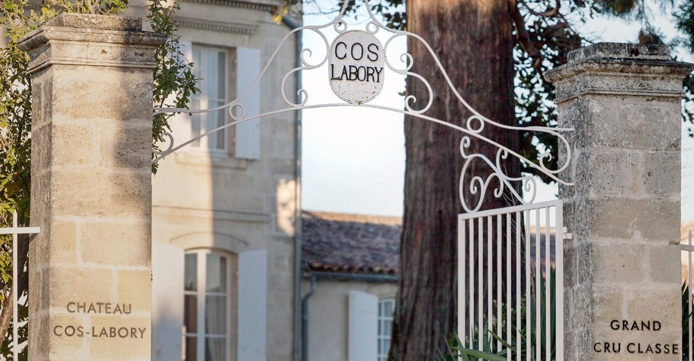 Château Cos Labory 2011 75 cl